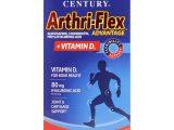 21st Century, Arthri-Flex Advantage, + Vitamina D3, 180 Comprimidos Revestidos